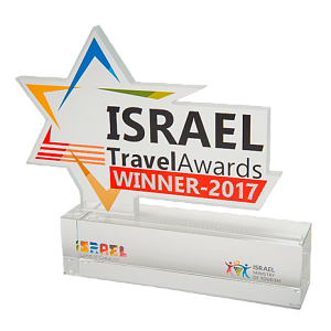 1 - Israel Travel Awards